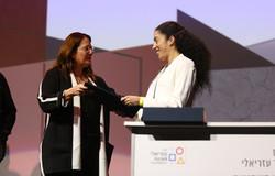 לוטם חממה - זוכת פרס עזריאלי מקום 3