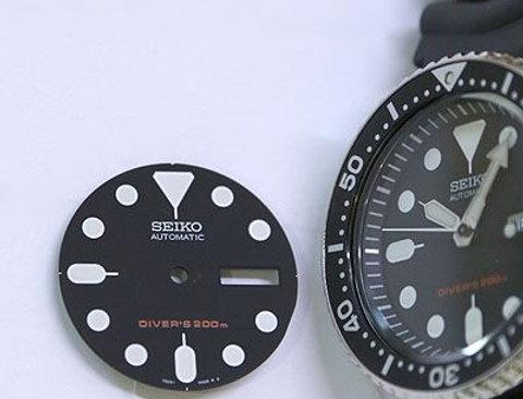 Seiko SKX007 dial