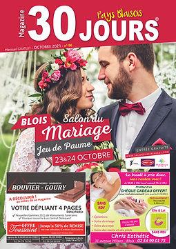 30J_Blois_96_Une.jpg