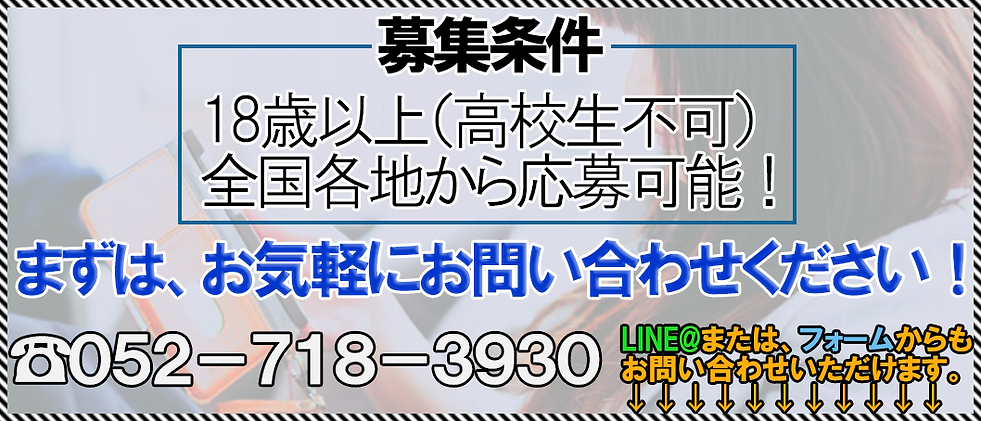 LPsab20190127.png