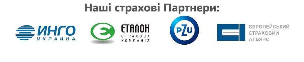 Лого вместе.jpg