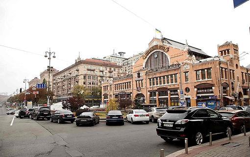 Осаго Киев-min.jpg