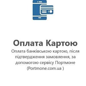 оплата страховки онлайн.jpg