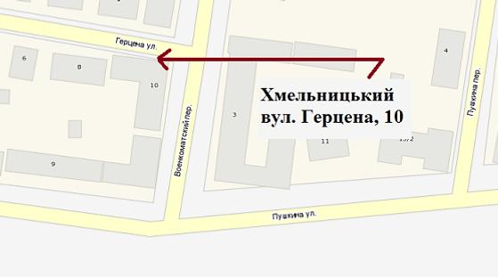 Хмельницкий укр-min.png
