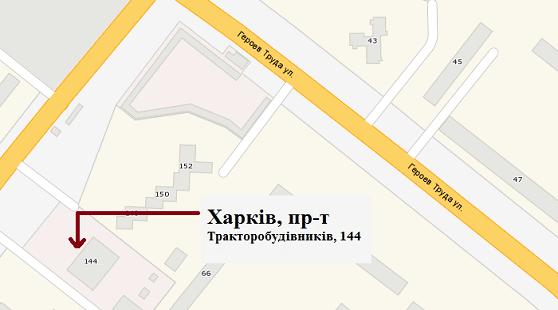 Харків-min.png
