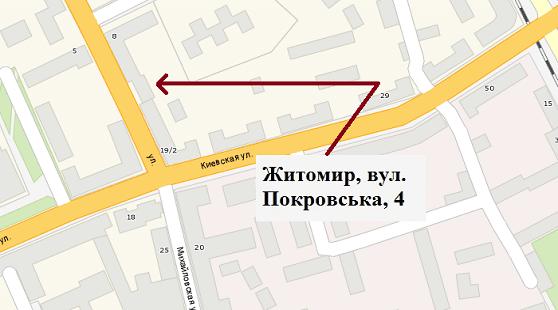 Житомир экспертизи укр-min 2-min.png