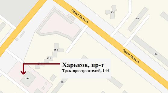 Харьков-min.png