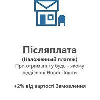 Оплата страховки новой почтой.jpg