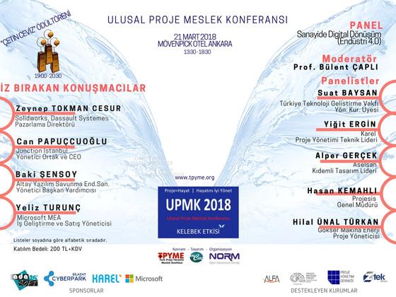 UPMK 2018