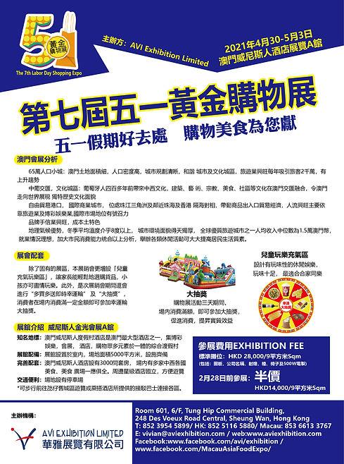 Brochure (Front).jpg