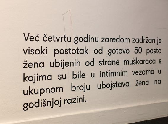 """2020. """"Ali kud god pogledam uvijek vidim taj stakleni strop"""" Galerija Miroslav Kraljević - GMK, Zagreb  """