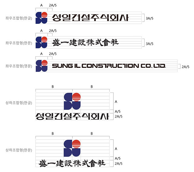 건설_CI_소개.jpg