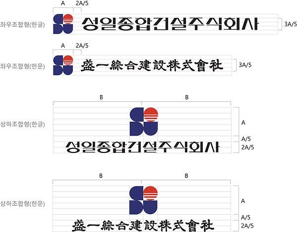 종건_CI_소개.jpg