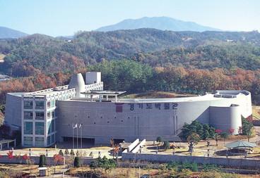 경기도박물관