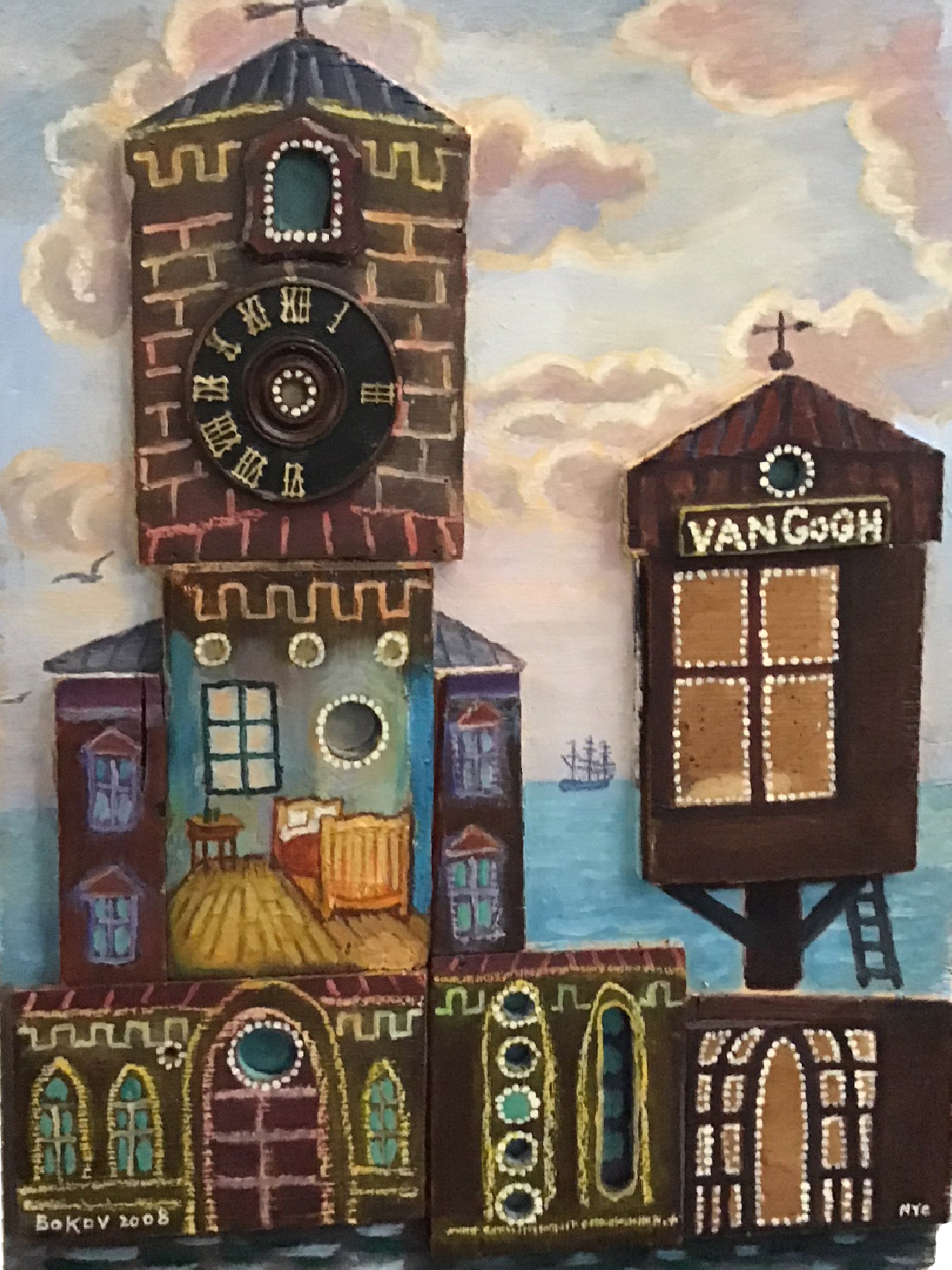 Van Gogh Lighthouse
