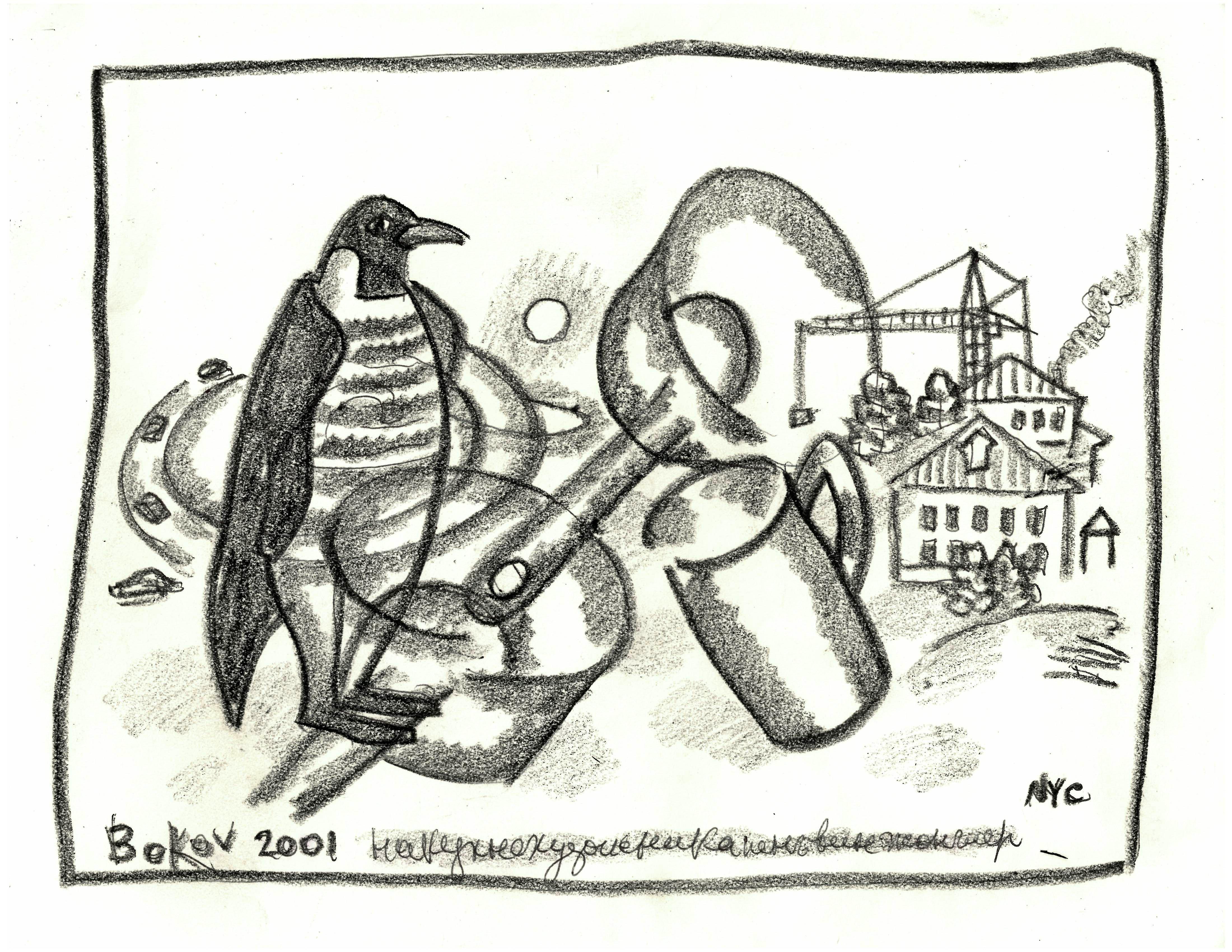 """Raven 2009, 9""""x 11"""""""