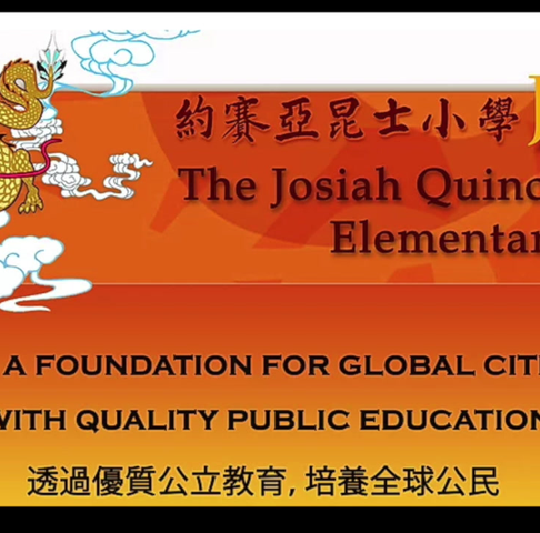 End of Year Letter to Families and Video Message from JQES Admin