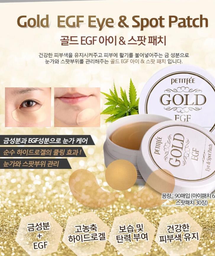 Korean EGF Ad