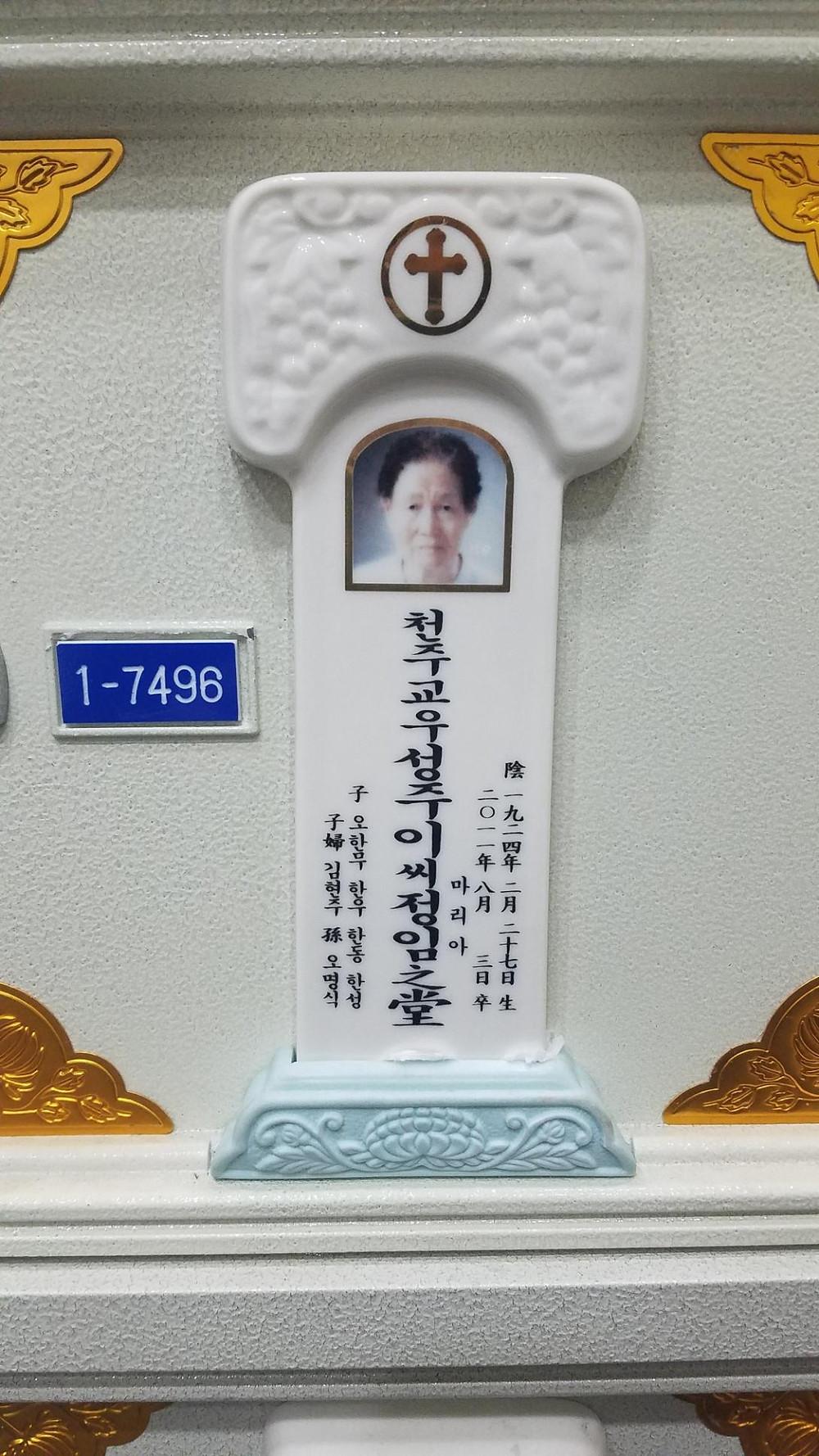 Derek's grandmother's memorial marker