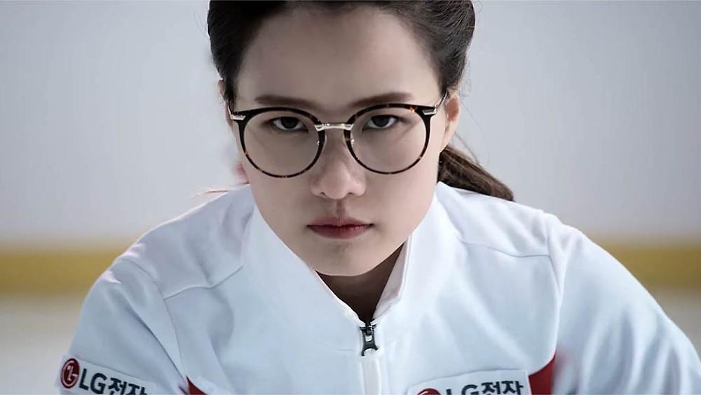 """Kim Eun-jung (""""Annie"""") scowling"""