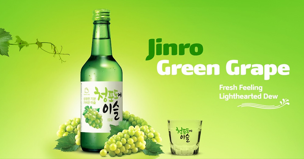 Ad for Jinro Green Grape soju