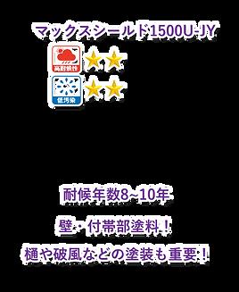 松竹梅プラン表-11.png