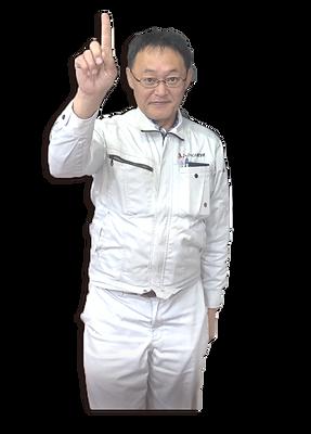 三重野さん.png