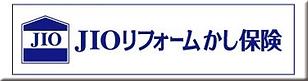 ばなー中3.png
