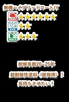 松竹梅プラン表-8.png
