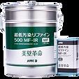 超低汚染リファイン500MF-IR.png