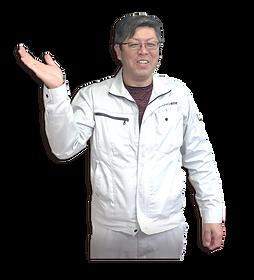 工藤さん.png
