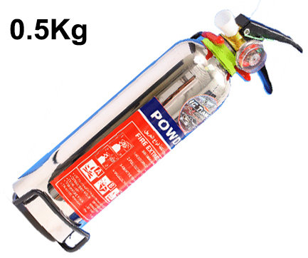 Chrome 0.5 Kg Fire Extinguisher