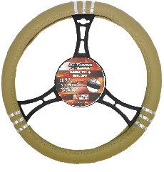 Steering Wheel 9 Rings Beige
