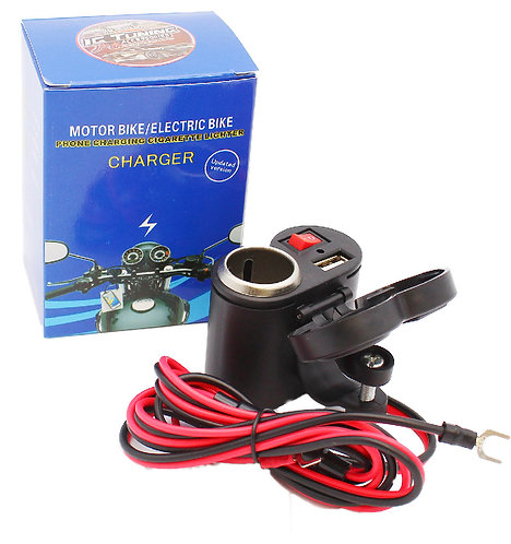 Motorbike Access Point 12V and USB