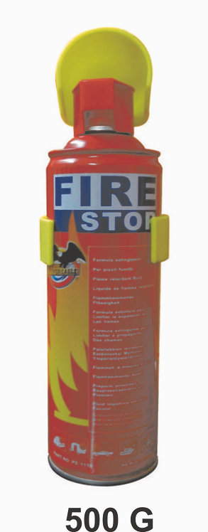 Disposable 500G Fire Etinguisher