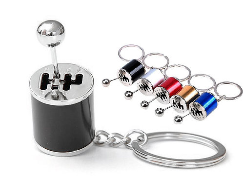 GearBox Key Chain