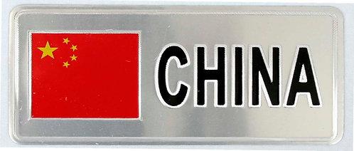 Flag Emblem China 2 Pcs