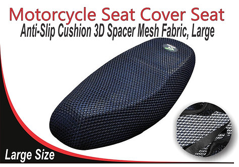 Motorcycle Seat Cover Blue