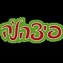 לחם מרוקאי (פרנה)