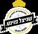 שניצל פוינט תל אביב