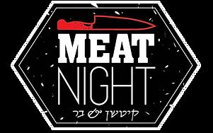 רשת מיט נייט | Meatnight