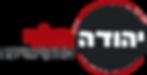 יהודה הלוי סנדוויץ' משלוחים תל אביב
