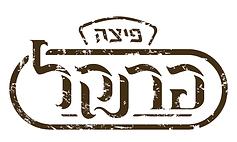 פיצה פרנקל משלוחים תל אביב