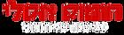 לוגו עם כיתוב תחתון לבן.png