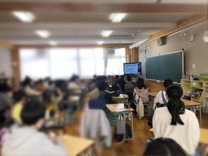 初!「公立小学校」での授業:アンコンシャスバイアス【1日目】