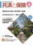 hyoshi_201904.jpg
