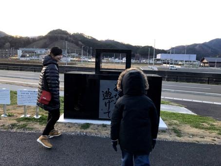 東北フィールドトリップ③~小学3年生から見る震災~