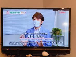 NHK BS1「COOL JAPAN」に守屋智敬が出演し、コメントさせていただきました