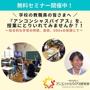 seminar2.png