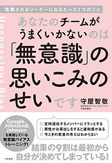 moriyatomotaka.book3.jpg